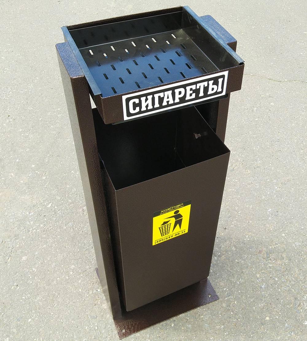 Урна для сигарет купить в одноразовые электронные сигареты alt
