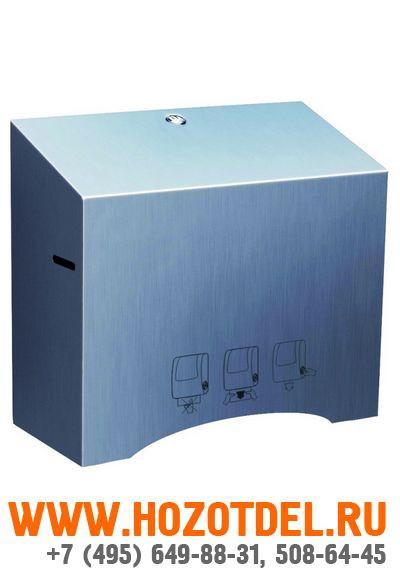 Автоматический держатель для бумажных полотенец в рулонах металлический MERIDA STELLA MINI AUTOMATIC., фото