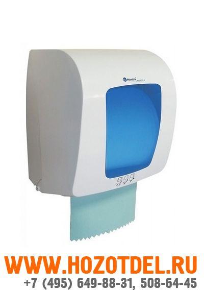 Автоматический держатель бумажных полотенец в рулонах MERIDA TOP MINI (синий)., фото