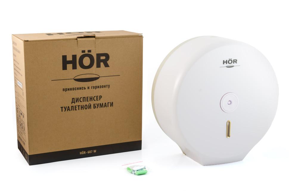 Диспенсер для туалетной бумаги HOR607W, фото