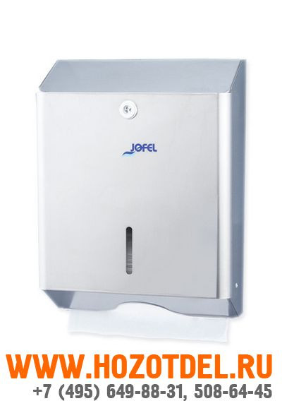Диспенсер для полотенец Jofel AH14000, фото