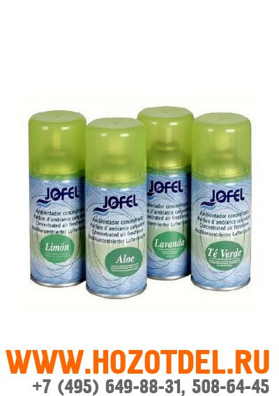 Освежитель воздуха (картридж) аромат Лимон Jofel AKA2004, фото