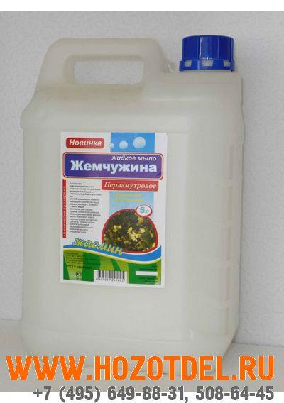 Жидкое крем-мыло Жемчужина перламутровое, роза, 5 литров, фото