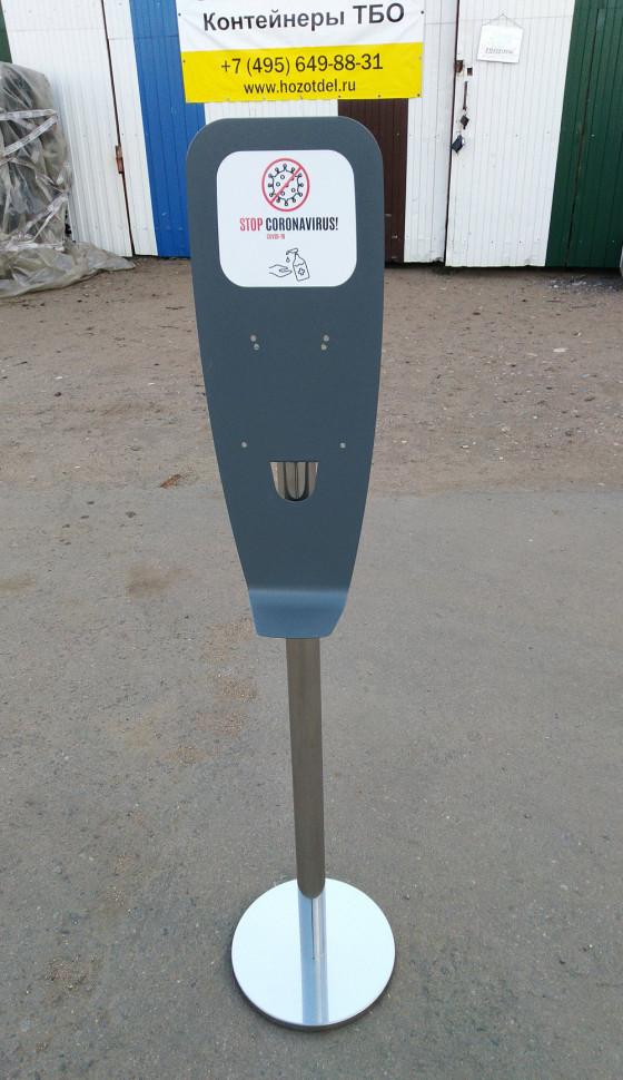 Стойка для дозатора антисептика (Модель-2) (Стойка для диспенсера), фото